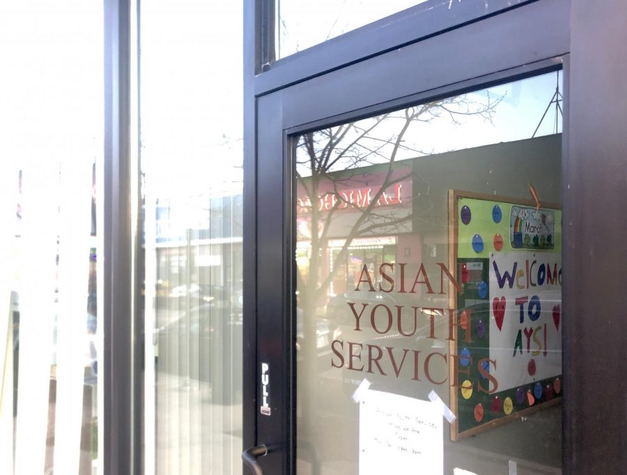 Asian Youth Services, at 3117 W. Lawrence Ave, has been forced to close by the pandemic