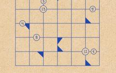 Math Puzzle #2